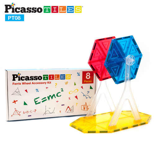 Picasso Tiles Magnetic Tiles 8 Piece Ferris Wheel Expansion Pack - DAMAGED BOX